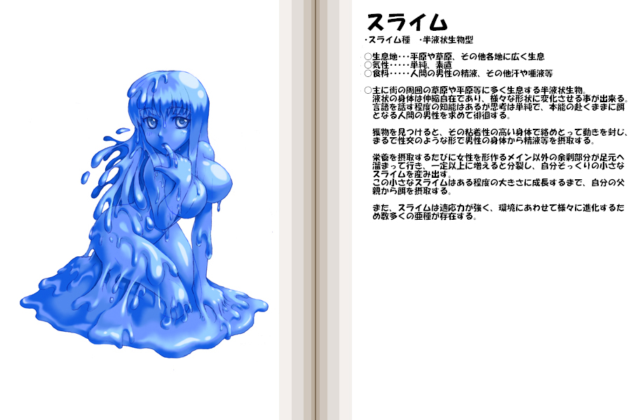 list league super monster monster Lucy from fairy tail naked