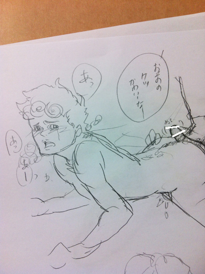 giorno have quote a dream i giovanna My life as a teen robot